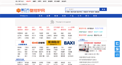 Preview of bgl.n3.com.cn